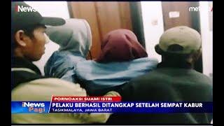 Download Video Polres Tasikmalaya Tangkap Pasutri yang Pamer Hubungan Intim ke Bocah - iNews Pagi 19/06 MP3 3GP MP4