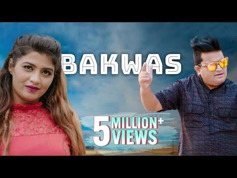 Raju Punjabi New Song 2017 || Bakwas || Ak Tyagi || Sonika Singh || New Haryanvi Song Haryanvi 2017