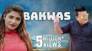 Bakwas | Raju Punjabi, Sheenam Katholisch | AK Tyagi, Sonika Singh | New Batu Dj Songs 2018