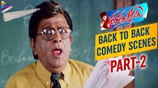 Thammudu Back-to-back Comedy Scenes - Part 2 - Pawan Kalyan, Brahmanandam, Ali