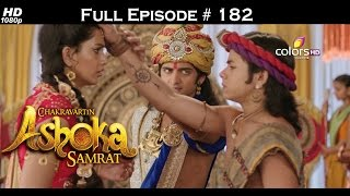 Download Video Chakravartin Ashoka Samrat - 9th October 2015 - चक्रवतीन अशोक सम्राट - Full Episode(HD) MP3 3GP MP4