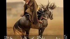 قالو ناس زمان اللي مشى وخلاك يجي نهار ويتمناك😍😍