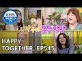 Happy Together I 해피투게더 - Han Hyeyeon, SHINee, Mamamoo, Lee Gookju, Kang Hyejin, etc [ENG/2018.07.19] Whatsapp Status Video Download Free