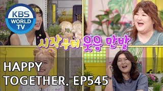"""Click the """"Caption"""" button to activate subtitle! ▷ Happy Together E..."""