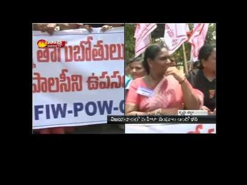 Women Stage Dharna Against Liquor shops in Krishna District
