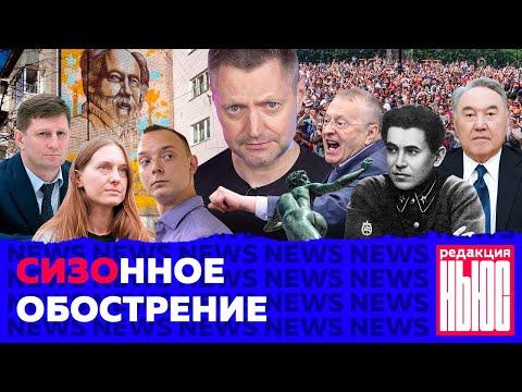 Редакция. News: ржавые