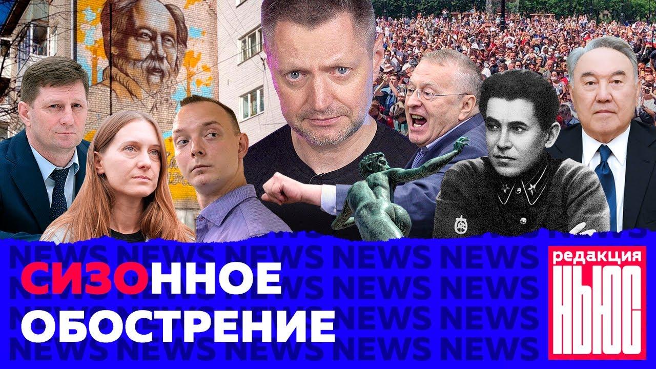 Редакция. News: ржавые челюсти ГУЛАГа, шпиономания, Путин против коррупции