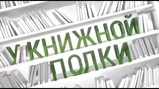 """Обзор книги """"Молитвы и покаяния учителю изрядный"""""""
