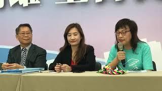 韓國瑜市長就職紀念郵票 卡哇依有愛情摩天輪還會唱夜襲 限量郵票10%所得捐款作公益 守護偏鄉教育及弱勢家庭