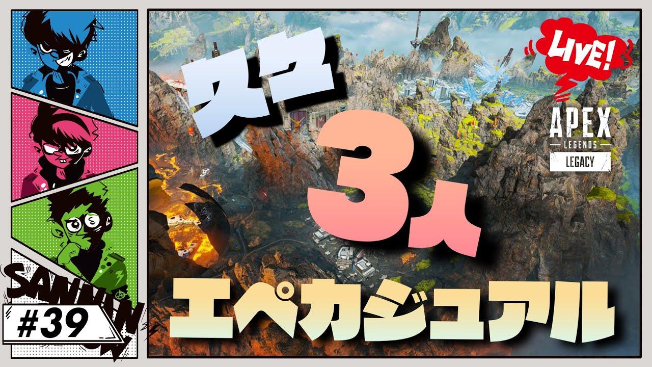 ドンピシャ,ぺちゃんこ,鉄塔のやつ【APEXLEGENDS シーズン9】