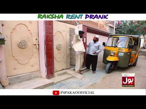 | Raksha Rent Prank | By Nadir Ali In | P4 Pakao | 2018
