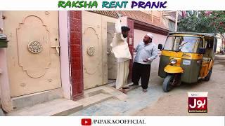 | Raksha Rent Prank | By Nadir Ali In | P4 Pakao | 2018