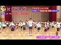 チア☆ダン×アカデミーナイトG サンシャイン池崎 チアダンスに挑戦!♯踊ろっさ