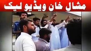Leaked Video Mashal Khan's MURDERERS