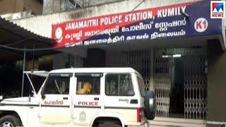 വിവാഹ വാഗ്ദാനം നൽകി പെൺകുട്ടിയെ പീഡിപ്പിച്ച യുവാവ് അറസ്റ്റിൽ | Kumily rape