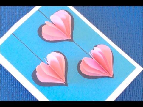 как сделать открытку своими руками на день святого валентина