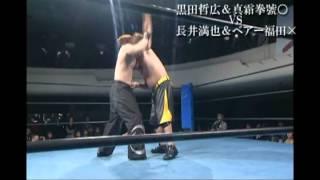 2012/3/11に東京キネマ倶楽部にて開催された、プロレスリング・ファイブ...