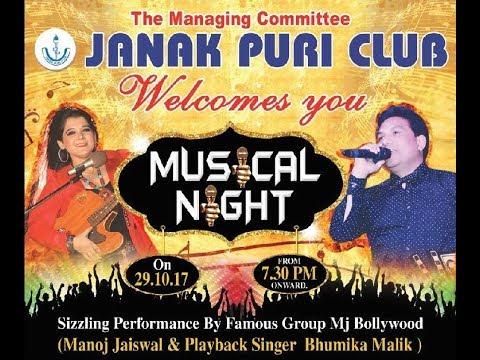 Musical Night 29 10 2017 JPC PART 2