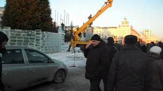 10.12.2011, Курган, площадь, начало задержаний