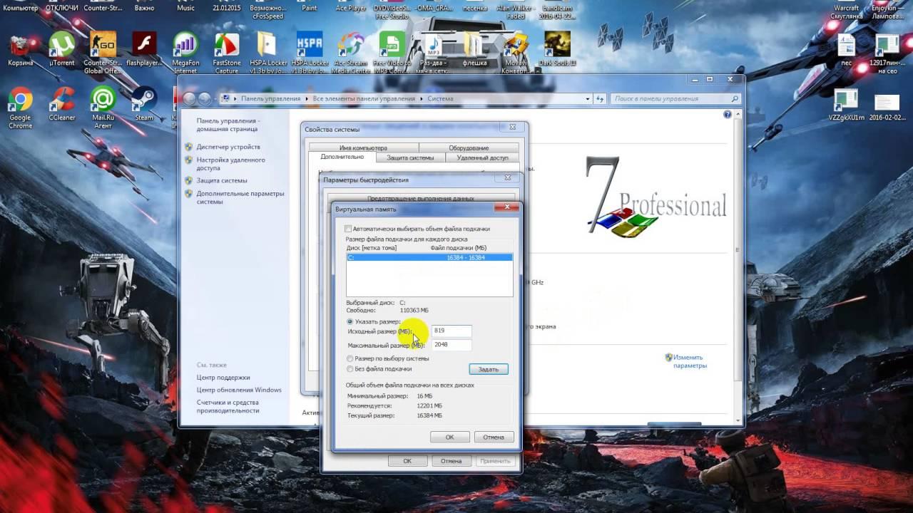 Инструкция по адресу 0x6fe216e2 обратилась к памяти по адресу 0x0210005c