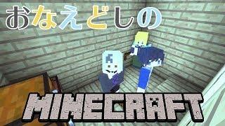[LIVE] 【MINECRAFT】おなえどしの殺伐建築【卯月コウ視点】