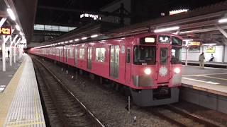 西武 ピンクの電車 PASMO10周年記念ヘッドマーク 所沢発車