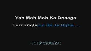 Moh Moh Ke Dhaage (Female Version) - Karaoke - Dum Laga Ke Haisha (2015) - Monali Thakur