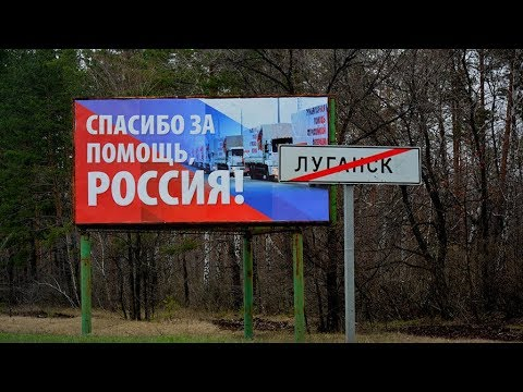Свежие новости из луганской недореспублики. АНДРЕЙ ПОЛТАВА