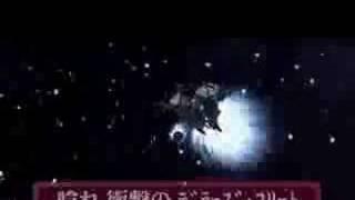 [MAD](サクラ大戦)スーパーロボット大戦- 激!ジオン公国