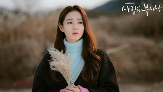 Song Ga In (송가인) - Pictures Of My Heart (내 마음의 사진)