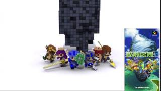 3d Dot Game Heroes: All Loading Screens And Original Box Art
