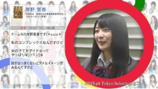 06 2012.03.13 ON AIR (東京) 【出演】 岸野里香 Rika KISHINO (NMB48 t...