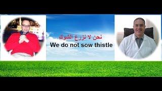 Dr Ahmed Maher Eliwa ,,,Explaining PARKINSON