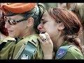 Israel Army girls down