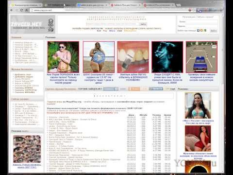 Блокировка рекламы в Google Chrome