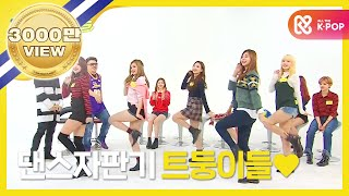 vuclip (ENG/JAP) 주간아이돌 - (Weekly Idol EP.228) 트와이스 Twice 'K-POP' Cover Dance