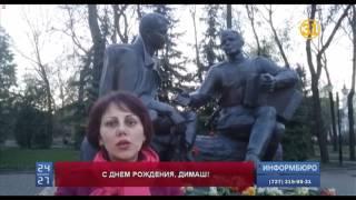 Фанаты Димаша Кудайбергенова запустили флешмоб в честь дня рождения певца