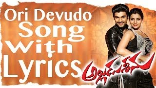 Alludu Seenu Songs - Ori Devudo Song Full Song With Lyrics - Samantha, Srinivas, DSP