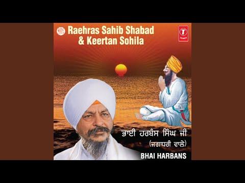 Raehras Sahib