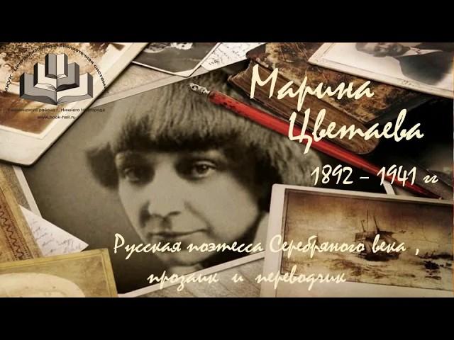 Изображение предпросмотра прочтения – НатальяТогузова читает произведение «Сергею Эфрону» М.И.Цветаевой