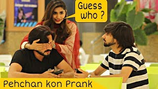"Cute Girl ""Guess Who Prank"" 