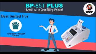 Printer Retail Video in MP4,HD MP4,FULL HD Mp4 Format