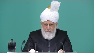 English Translation: Friday Sermon on February 10, 2017 - Islam Ahmadiyya