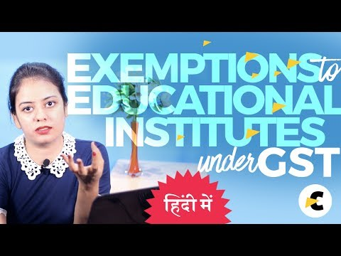 GST Exemptions - Exemptions for Educational Institutes - in Hindi by CA Shaifaly Girdharwal