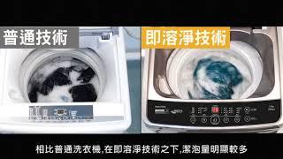 惠而浦即溶淨葉輪式洗衣機 Whirlpool Power Dissolve Tub Washer  2018