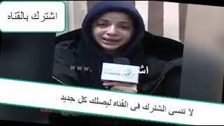 انفراد اول ظهور لمنى فاروق بعد انتشار  فيديو منى فاروق وشيما الحاج مع خالد يوسف