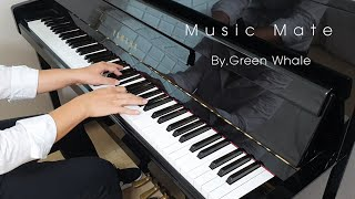 Green Whale - Piano performance video / For You