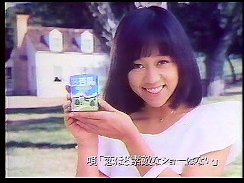 CM 日清製油 日清サラダ油 豆乳 1983年
