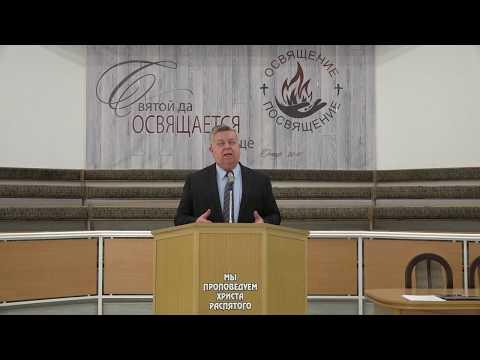 """Служение 29 марта 2020 года. Церковь ЕХБ """"Преображение"""" г. Сарань"""