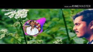 Latest Telugu Christian Song by prem lyrics brother Jhon Wesly